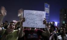 مصر: إدانة أمميّة وانتقادات لانتهاكات نظام السيسي لحقوق الإنسان