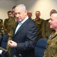 نتنياهو: أهداف عملية الاغتيال تحققت بكاملها