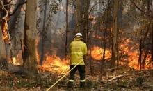 أستراليا: ارتفاع عدد ضحايا جراء الحرائق