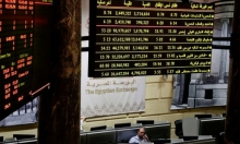 تباين بين البورصات العربية: الإماراتية تصعد والمصرية تنخفض