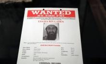 نيويورك: معرض لتجسيد رحلة مطاردة بن لادن