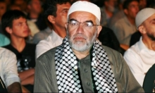 المخابرات تحظر مناقشة كتاب للشيخ رائد صلاح