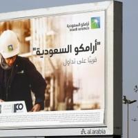"""رئيس الاستخبارات الأميركية السابق: """"السعودية تتجه للإفلاس الاقتصادي"""""""