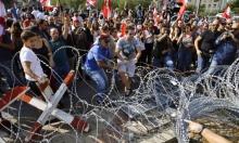 رغم الانفراجه السياسية: اللبنانيون يواصلون احتجاجاتهم
