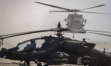 إعادة توزيع عسكري في سورية: قوات روسية في قاعدتين أخلتهما أميركا