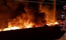 حريقان في أم الفحم والجش
