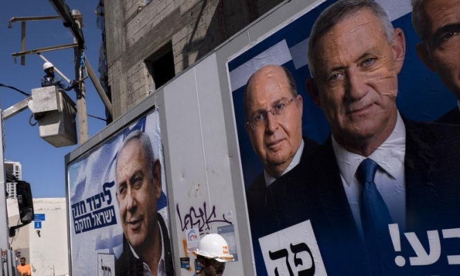 استطلاع: انتخابات ثالثة للكنيست لن تخرج إسرائيل من مأزقها