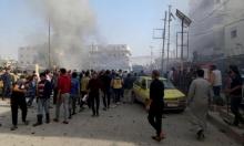 سورية: مقتل 14 شخصًا بتفجير سيارة مفخخة بمنطقة الباب