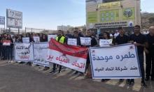 طمرة: المئات يحتجون ضد ممارسات اتحاد المياه