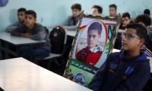 غزة تعود لحياة منقوصة بعد العدوان