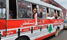 """الاحتجاجات اللبنانية مستمر على إيقاع هدير """"بوسطة الثورة"""""""