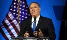 بومبيو يتهم إيران باستخدام الجهاد الإسلامي لضرب إسرائيل