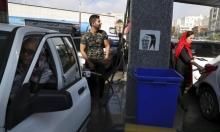 قتيل وإصابات في احتجاجات إيرانية ضد زيادة أسعار الوقود