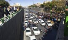 احتجاجات الوقود بإيران: 4 قتلى والسلطات تتهم جهات خارجية