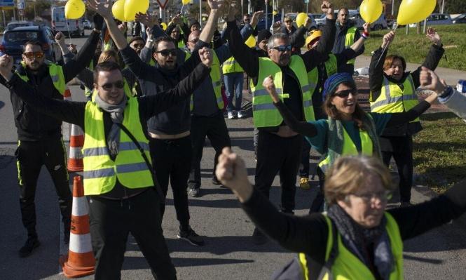 """فرنسا: عودة """"السترات الصفراء""""... واحتدام المواجهات"""