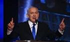 مؤتمر نتنياهو الطارئ.. للتحريض: العرب داعمو إرهاب