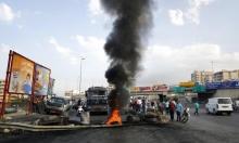 لبنان: الانتفاضة مستمرة.. ولا بوادر لحل سياسي