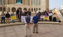 """بئر السبع: وقفة احتجاجية أمام لجنة التخطيط ضد """"مخطط الكرفانات"""""""
