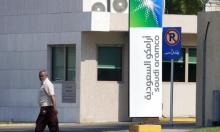 """""""أرامكو"""" تطرح 1.5 بالمئة من أسهمها في السوق المحلية"""