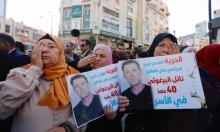 الأسير نائل البرغوثي... أربعون عامًا في سجون الاحتلال