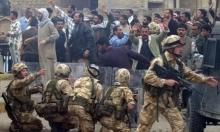 """تحقيق: """"بريطانيا تسترت على جرائم حرب ارتكبها جنودها بالعراق وأفغانستان"""""""