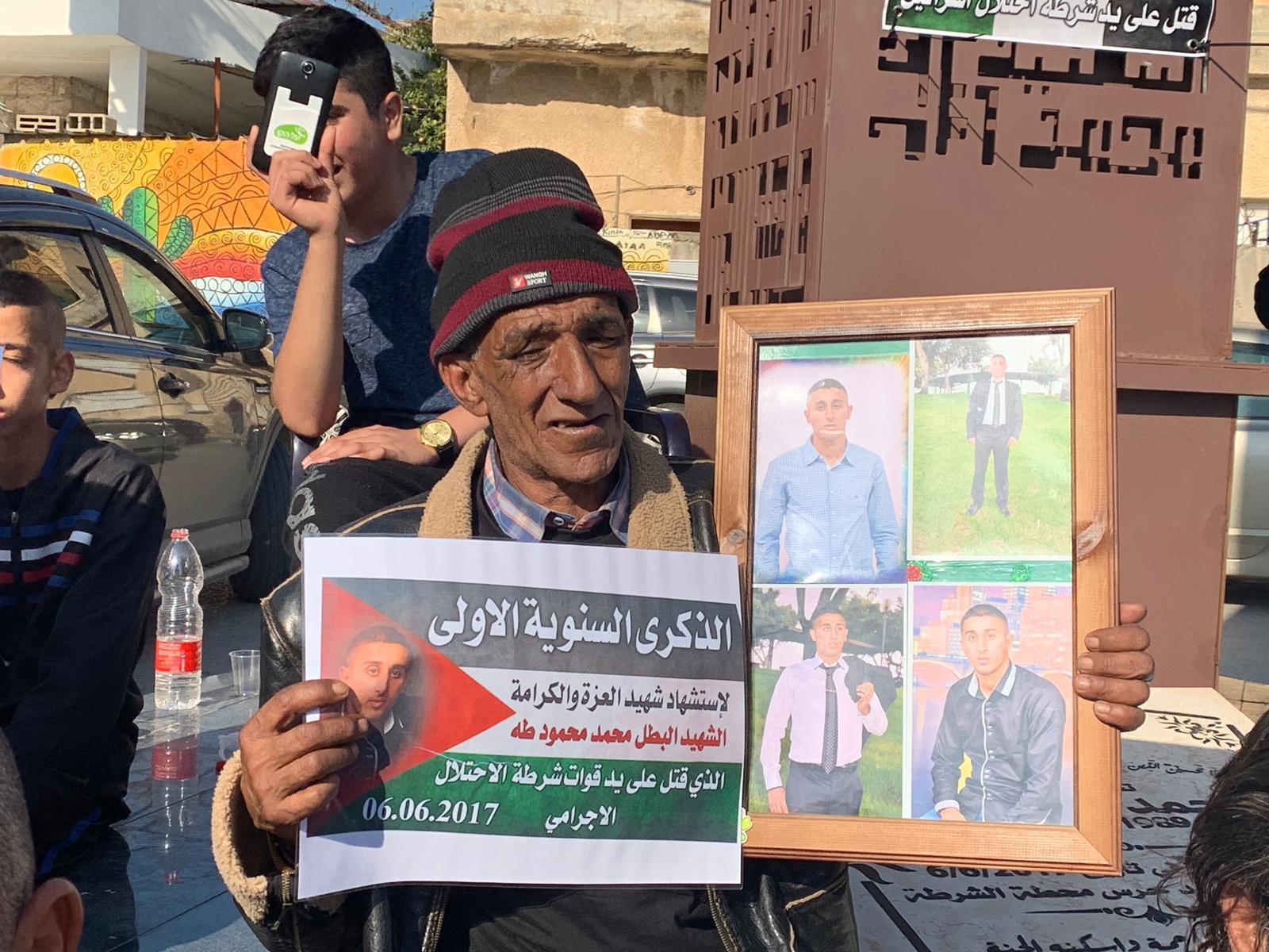 """والد الشهيد طه لـ""""عرب 48"""": """"إغلاق ملف القضية يضفي شرعية على قتل العرب"""""""