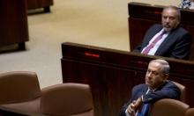 ليبرمان: حكومة أقلية كارثة بالنسبة لإسرائيل