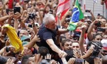 """البرازيل: لولا يؤكد أن خروجه من السجن لا """"يُنهي المعركة"""""""