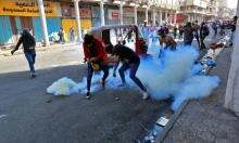 العراق: قتيل و45 مُصابا بالاحتجاجات واستدعاء مسؤولين بتُهم فساد