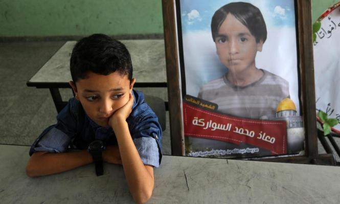 يوميات غزة