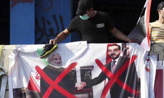 """برقيات استخبارتية إيرانية """"مُسربة"""" تُظهر حجم التدخل في العراق"""
