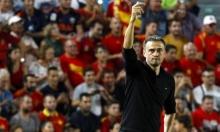 رسميا: إنريكي يعود لتدريب منتخب إسبانيا