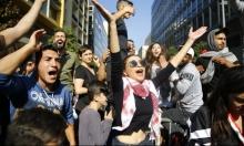 #بالدول_المتحضرة: لبنانيون يسخرون من الطبقة السياسية الحاكمة