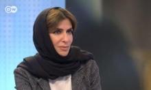 السعودية: هل تخفي السلطات الأميرة بسمة؟