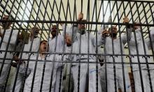 """""""هيومن رايتس ووتش"""" تنتقد نهج النظام المصري باعتقال أقارب معارضين"""
