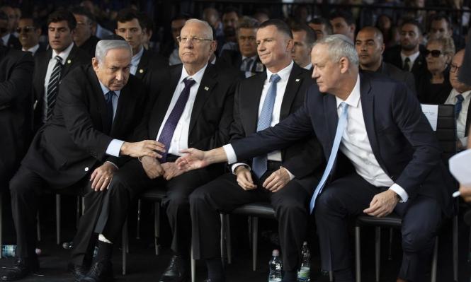 تشكيل الحكومة الإسرائيلية: خيارات ضيقة