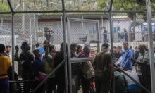اليونان: تنكيل باللاجئين وتشديد نظام إدارة الهجرة