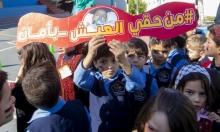 يونيسيف تحتفل باليوم العالمي للطفل بالذكرى الـ30 لتوقيع اتفاقية حقوقه