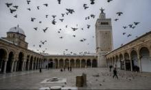 """تونس: """"عبق الحضارة"""" معرض فنيّ في جامع الزيتونة"""