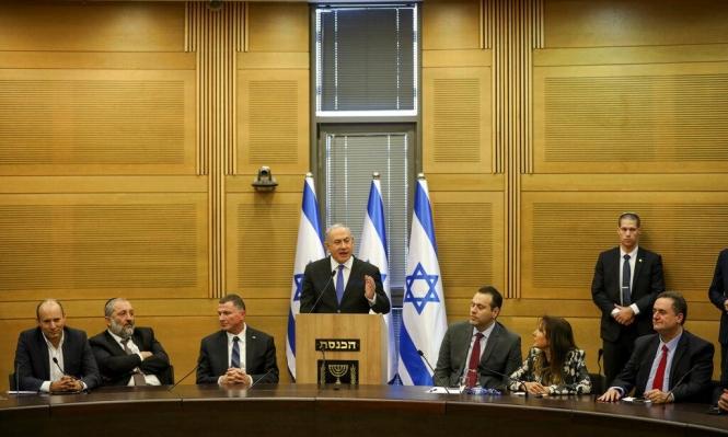 نتنياهو يدعو غانتس للانفصال عن لبيد لتشكيل حكومة وحدة