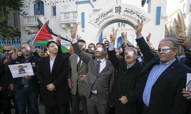 الصحافيون التونسيّون يرفعون صوتهم ضد انتهاكات الاحتلال للصحافة الفلسطينية