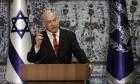 نتنياهو: لوائح الاتهام محاولة انقلاب ضدي