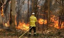 أستراليا: الحرائق تتسع وتهدد السكان رغم محاولات السيطرة عليها