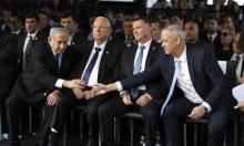 الصراع الإسرائيلي الداخلي طفا على السطح