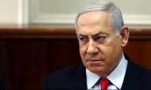 اتهام نتنياهو بتلقي رشى وخيانة الأمانة والخداع