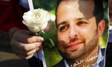 """""""قتيل الثورة اللبنانية"""": اتهام جندي وضابط بقتل أبو فخر"""