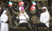 منتخبات السّعودية والبحرين والإمارات في قطر.. انفراجة سياسية بالرّياضة؟