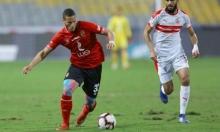 """""""الأولمبي"""" المصري يبحث عن لقبه القاري الأول"""