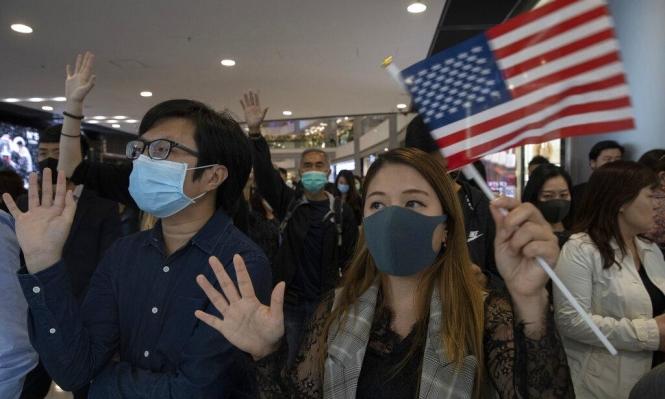 """الصين: """"الولايات المتحدة تدمر هونغ كونغ"""""""