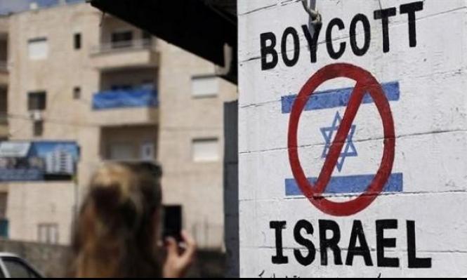 هولندا توقف دعمها للسلطة الفلسطينية والبرلمان يدعم المستوطنات